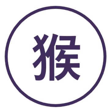 Teken voor het jaar van de Aap in de Chinese horoscoop