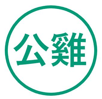 Teken voor het jaar van de Haan in de Chinese horoscoop