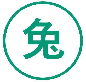 Teken voor het jaar van het Konijn in de Chinese horoscoop
