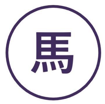 Teken voor het jaar van het Paard in de Chinese horoscoop astrologie